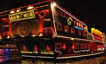 【广州】珠江夜游广州塔码头天字码头南海神广州日报号二楼贵宾厅船票-美团
