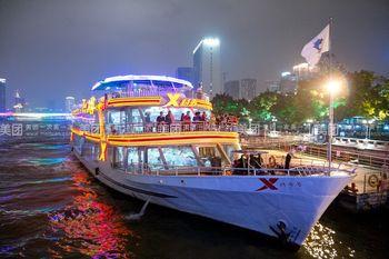 【滨江路沿线】珠江夜游中大码头二楼(双人票)-美团