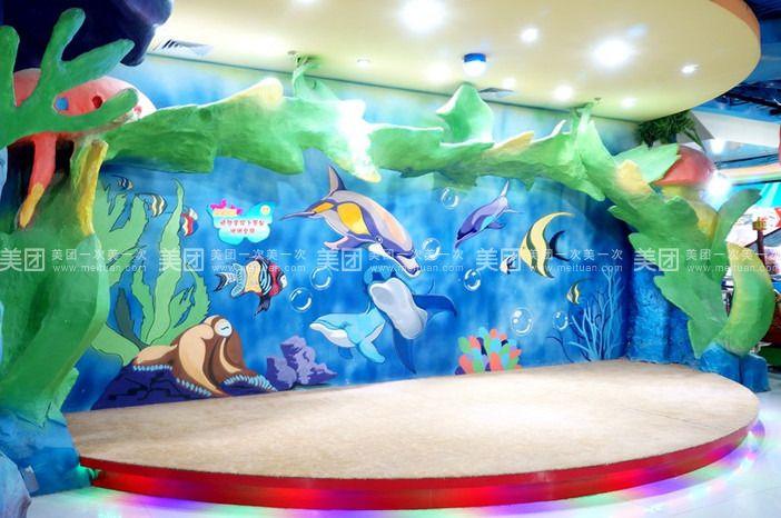 海洋主题手绘墙面