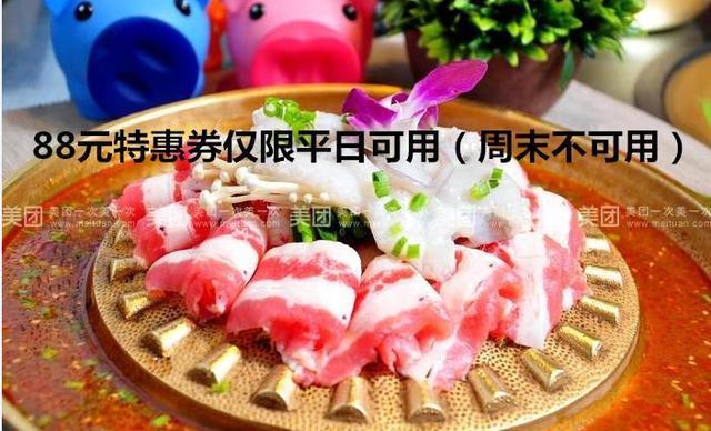 【华南广场】小猪小牛现代烤肉主题餐厅双人套餐,包间免费,提供免费WiFi