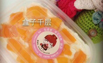 【乌镇等】饭团家手工烘焙坊-美团