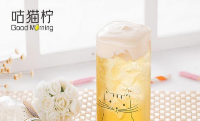 :长沙今日钱柜娱乐官网:【咕猫柠】人气饮品8选1,提供免费WiFi