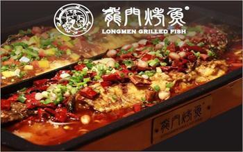 【广州等】龙门烤鱼-美团
