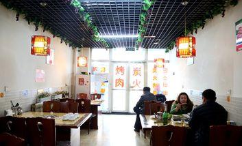 【北京】韩式崔嫂烤肉-美团