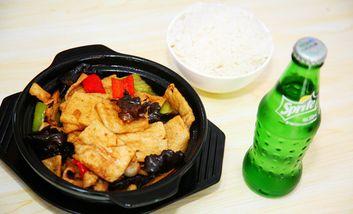 【青州等】久焖提督瓦香鸡米饭-美团