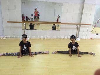 萌娃舞蹈培训工作室