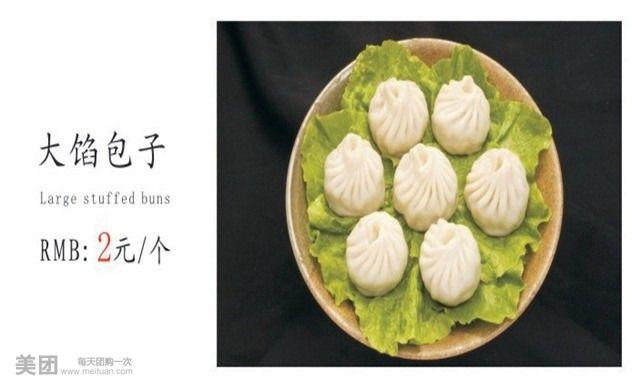 【商丘老虎杠子鸡团购】老虎杠子鸡4-6人餐团购|图片