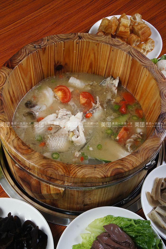 【福州雅安张记木桶鱼团购】雅安张记木桶鱼2-3人餐