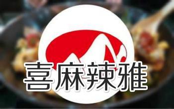 【南京】又麻又辣麻辣香锅-美团
