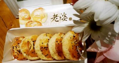 【安丘等】糕手烘焙-美团