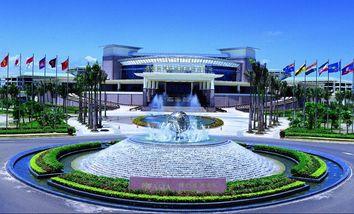 【琼海市】博鳌亚洲论坛永久会址20到24人团队票-美团