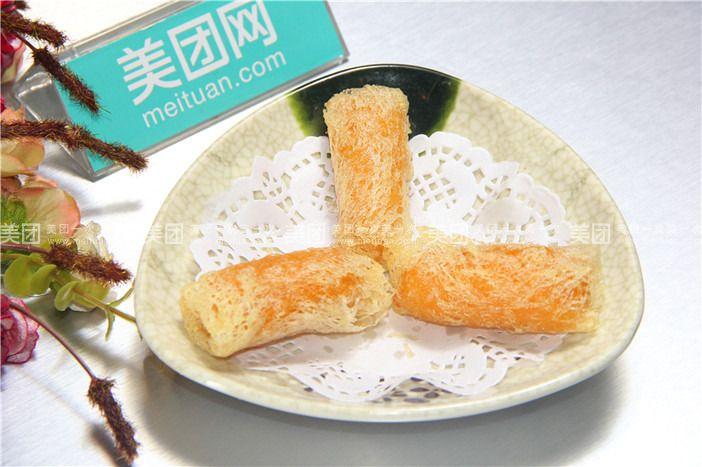 雀丝港式茶点图片