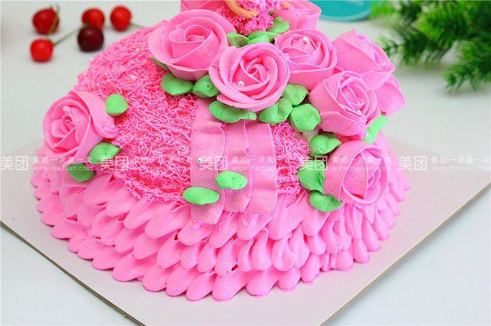 单人水果小蛋糕