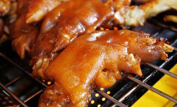 【南京】黄金烤蹄-美团