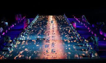 【泰安出发】天烛峰景区1日跟团游*天外村+封禅B区联票-美团