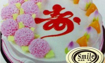 【大连】斯麦欧蛋糕-美团