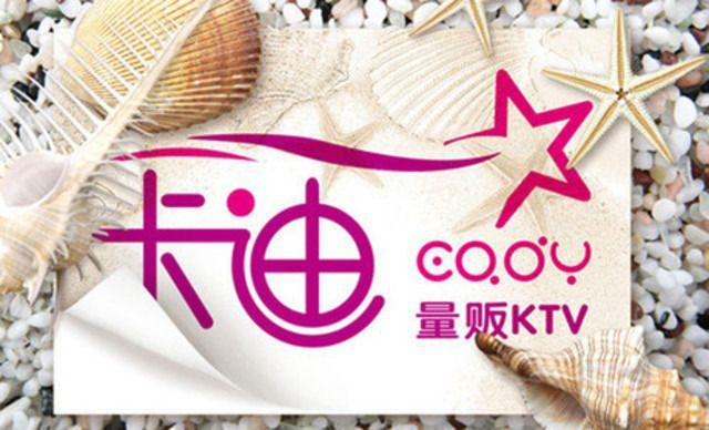 卡迪量贩KTV欢唱,大家爱K歌!仅售9.90元,价值90元的卡迪量贩KTV周一至周日11:30-19:00欢唱1小时,小包厢/中包厢可用,提供免费WiFi