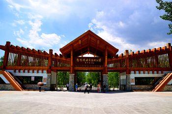 【康庄】野鸭湖湿地公园门票(成人票)-美团