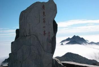 【阳山县】广东第一峰旅游风景区门票(含瀑布门票)(成人票)-美团