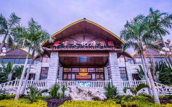 【天涯区】槟榔河黎家温泉旅游度假区-美团