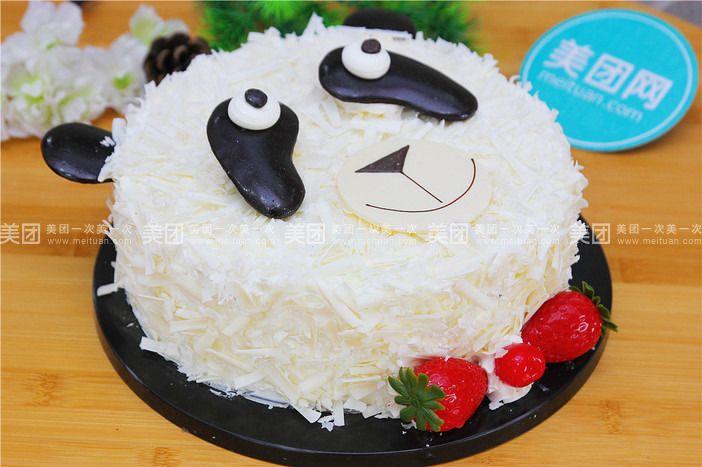 可爱小熊猫蛋糕 壁纸