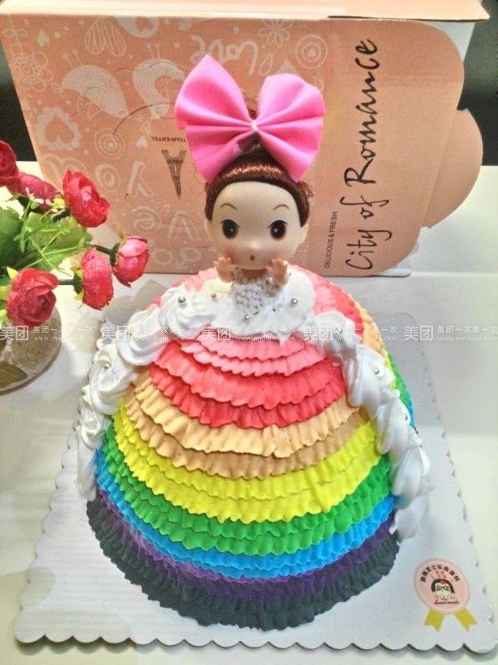 动物奶油蛋糕h