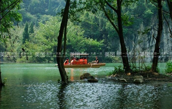 广东风景溪水图乡村