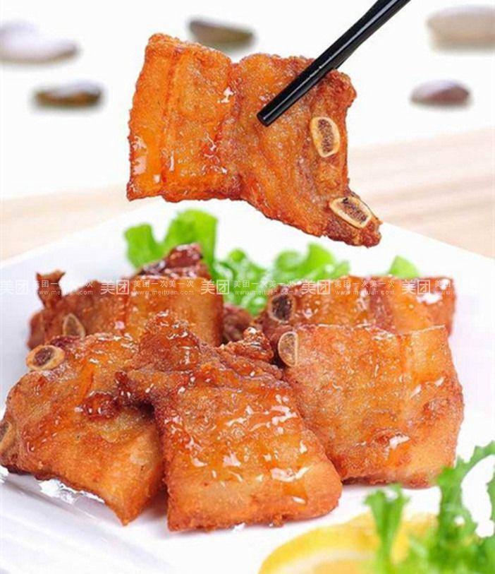 【北京宫廷月亮虾饼店团购】宫廷月亮虾饼店澳式烤排
