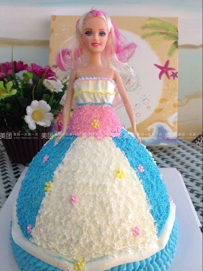 芭比娃娃蛋糕图片洗澡shipin图片