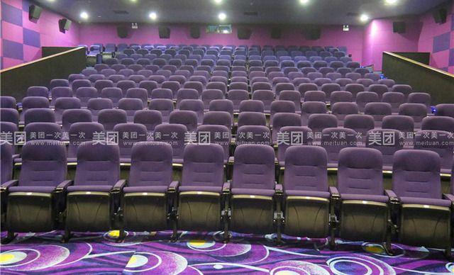 诚丰影城双人电影票,仅售69.9元!价值162元的双人电影票,可观看2D/3D,提供免费WiFi。诚丰电影双人电影票,2D/3D通用,一小桶爆米花,2杯可口可乐!。