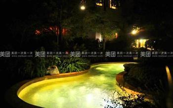 【北碚城南】海宇温泉大酒店温泉门票 (双人票)-美团