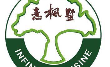 【北京】意枫墅——真味中国菜 1988牛排工坊-美团