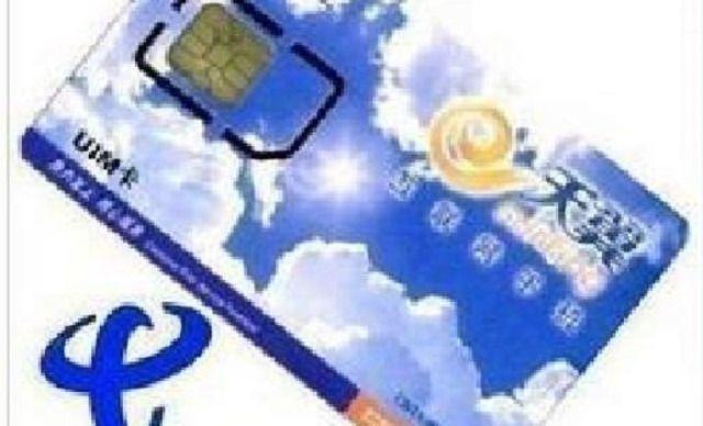 中国电信天语淘宝生活馆400元电信手机卡,仅售200元!价值400元的400元电信手机卡1次,提供免费WiFi。