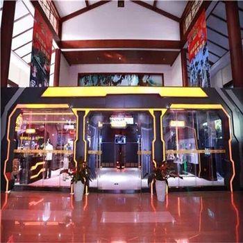 【呀诺达雨林文化旅游区】三亚呀诺达雨林文化旅游区门票+VR乐客影院+游览车成人票-美团