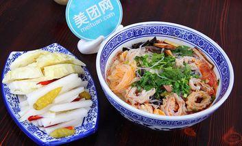 【西安】门里香葫芦头泡馍馆-美团