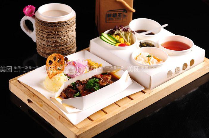 纸箱王主题餐厅(周庄店)