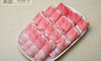 【沈阳】海里捞欢乐火锅-美团