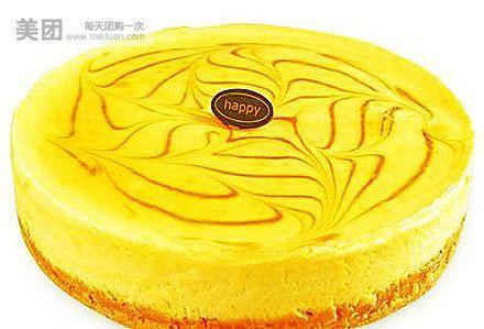 【深圳猪头&鱼diy蛋糕团购】新鲜诱人6寸diy蛋糕1个