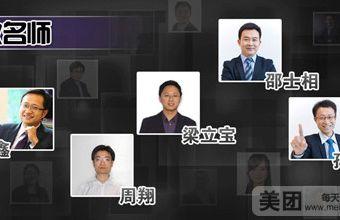 新东方·尚政公考