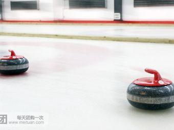 奥星冰壶俱乐部