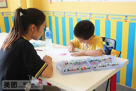 多乐宝儿童培训机构