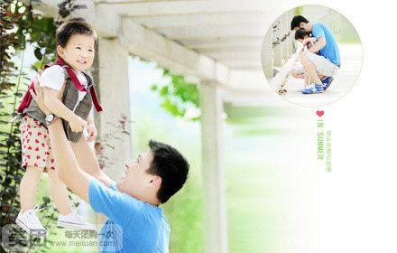 【济南香港玛利雅儿童摄影中心团购】香港玛利雅儿童