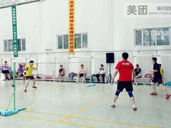 龙羽天源羽毛球俱乐部(学府路馆)