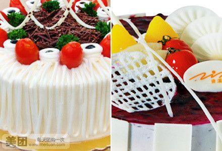 资溪面包8英寸冰激凌蛋糕1个 美团网绍兴站图片 61414 440x300