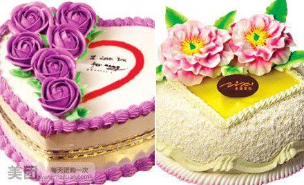 资溪面包8英寸冰激凌蛋糕1个 美团网绍兴站图片 64042 440x267