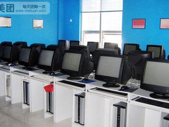 万达电脑学校