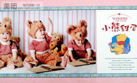 格林童趣儿童摄影 -格林童趣摄影主题摄影套系 美团网