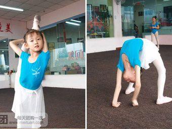 欣蕾舞蹈学校(欣蕾舞蹈总校区)