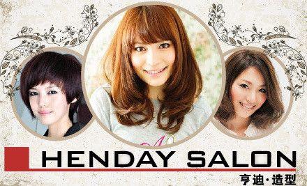 HENDAY SALON亨迪●造型:美发套餐