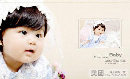【齐齐哈尔qqbaby儿童摄影团购】qqbaby儿童摄影套系